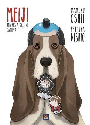 Meiji - Una restaurazione canina