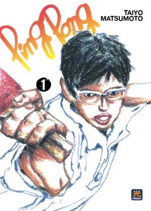 Ping Pong 1 (di 5) - preorder