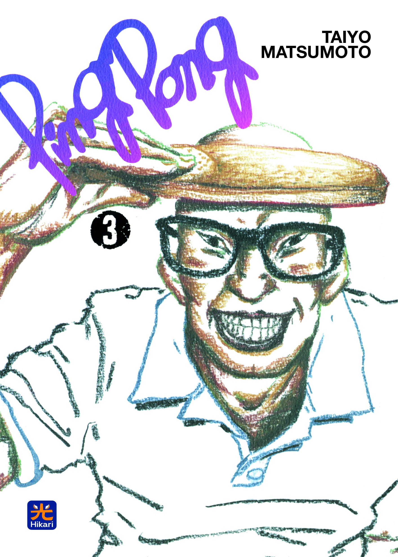Ping Pong 3 (di 5)