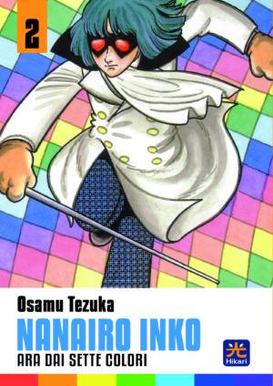 Nanairo Inko 2 (di 7)