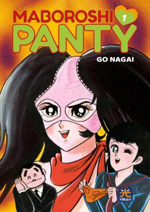Maboroshy Panty 1 (di 3)
