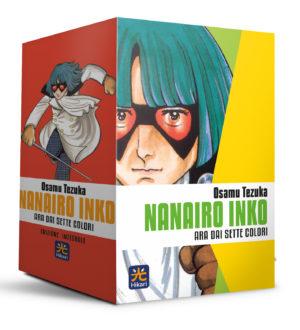 Nanairo Inko. Edizione integrale in cofanetto. Preorder