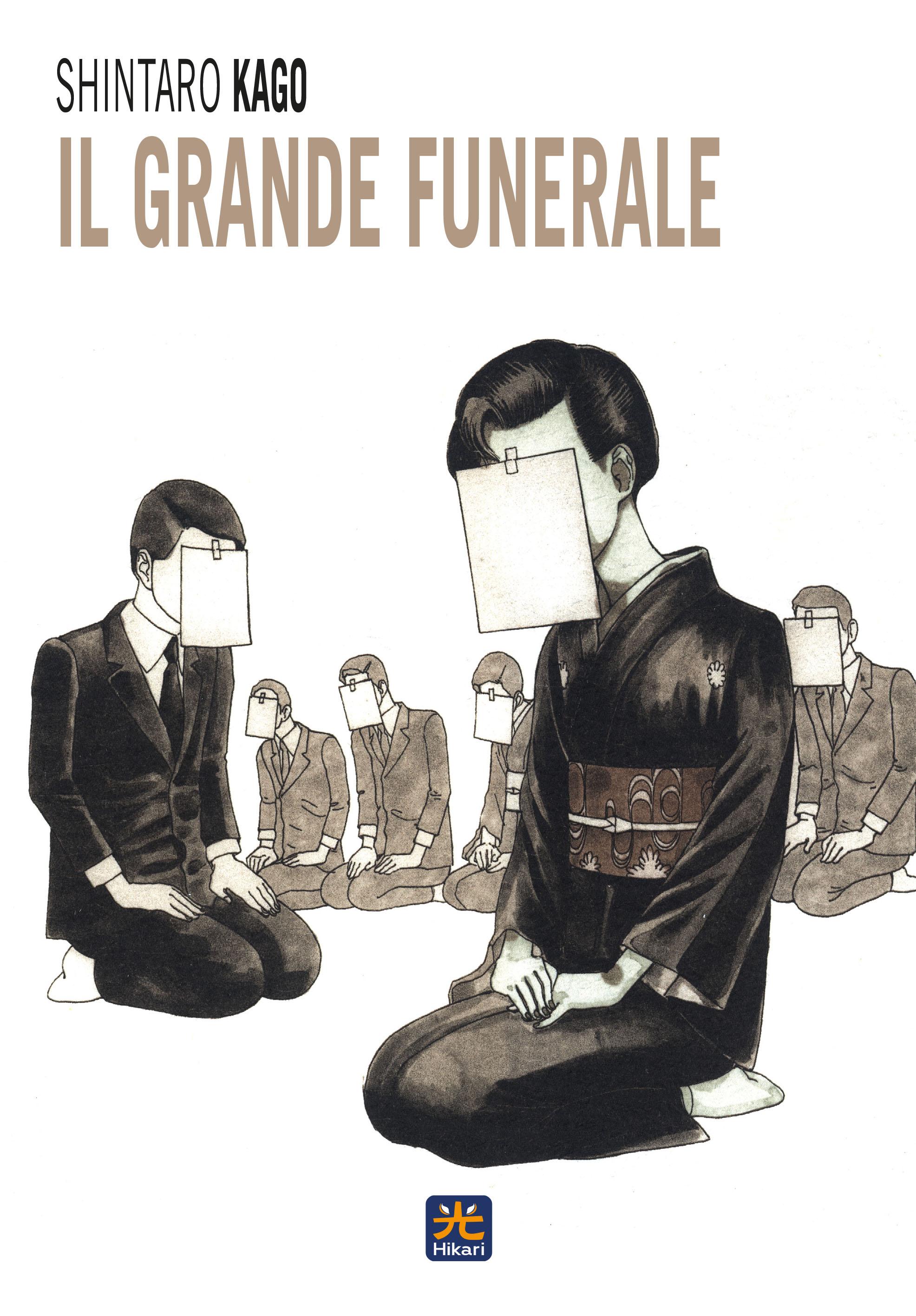 Il grande funerale