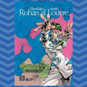 Rohan al Louvre 2