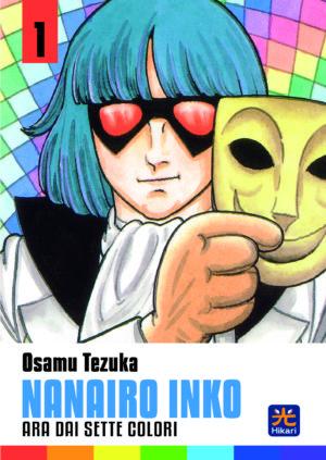 Nanairo Inko 1 (di 7)
