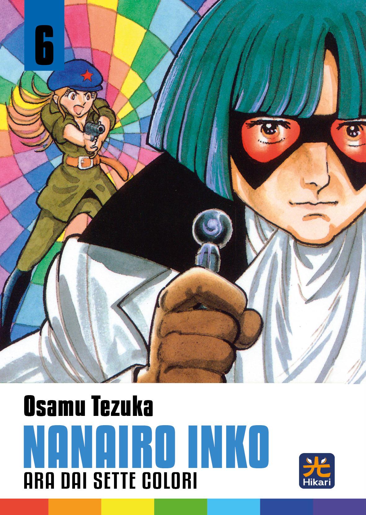 Nanairo Inko 5 (di 7) (Copia)