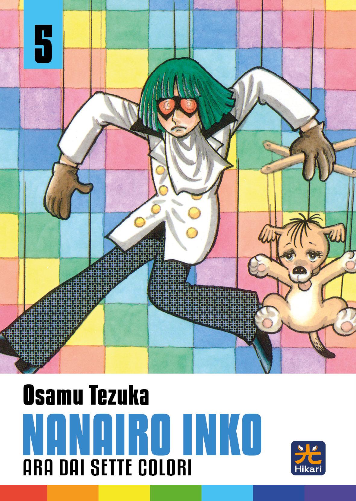 Nanairo Inko 5 (di 7)